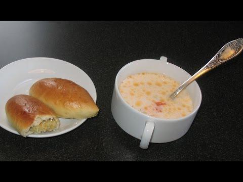 Рыбный суп. Суп из красной рыбы с сыром. Вкусные пирожки с рыбой.