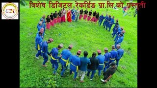 new nepali lok deuda song 2074/2017 || Dith Padi Kaibakhi || Shova Thapa & Naresh Saud