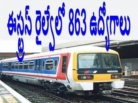 Eastern Railway Jobs in Telugu Recruitment 2017 Apply Online 863 Job Vacancies