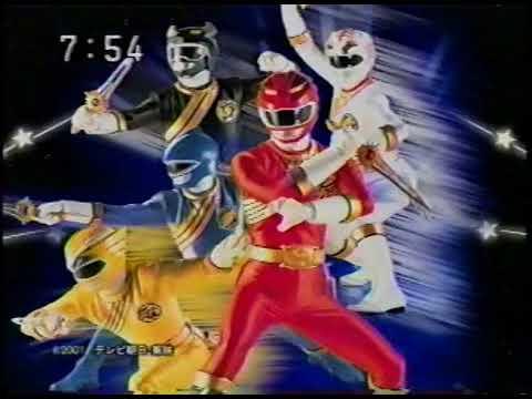 百獣戦隊ガオレンジャー46話で流れたcm 2002年1月6日