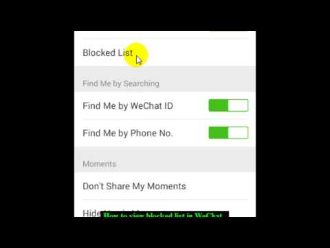 How to view blocked list in WeChat - YouTube
