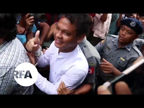 Myanmar Police Arrest Three Journalists | Radio Free Asia (RFA)