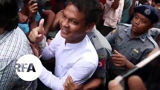 Myanmar Police Arrest Three Journalists | Radio Free Asia (RFA)