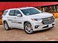 Nueva Chevrolet Traverse 2018 en Colombia - Lanzamiento y Presentación Oficial