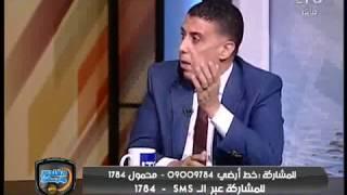 احمد الشريف: مشاكل الاهلي أكبر من الزمالك ولكن في الزمالك