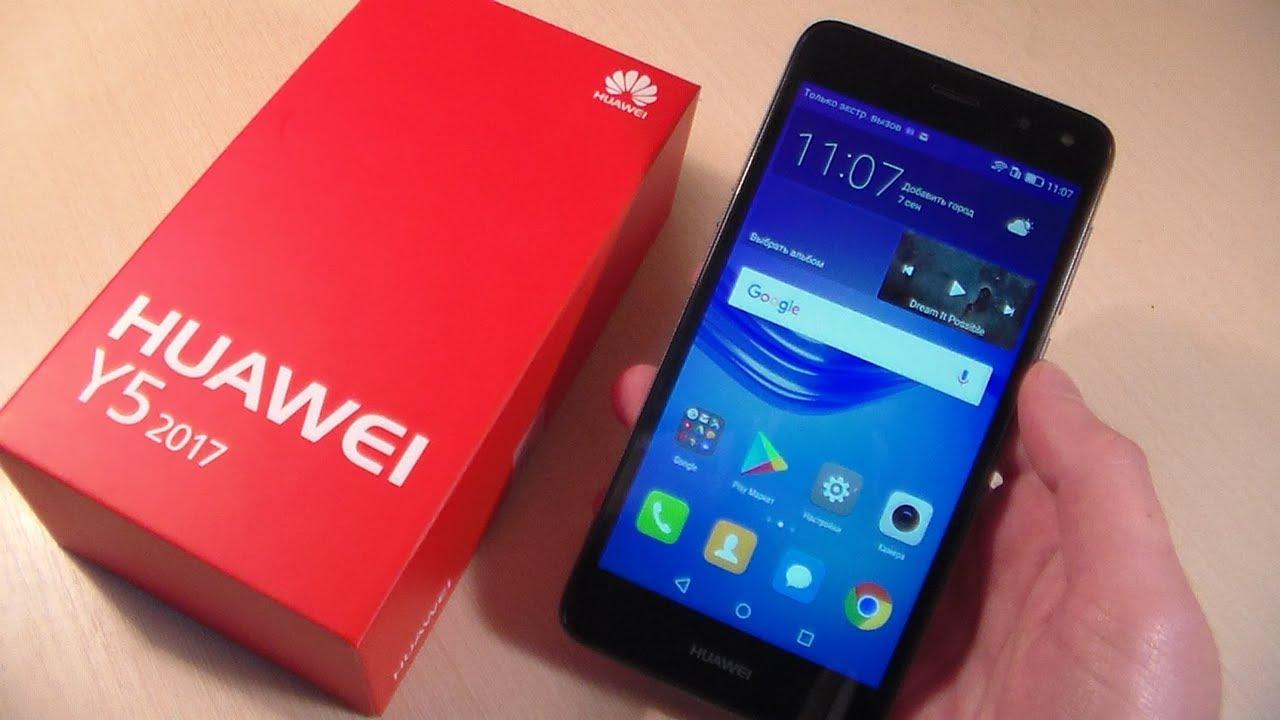 Unboxing Huawei Y5c Mobile Phone HUAWEI Y541 U02 - YouTube