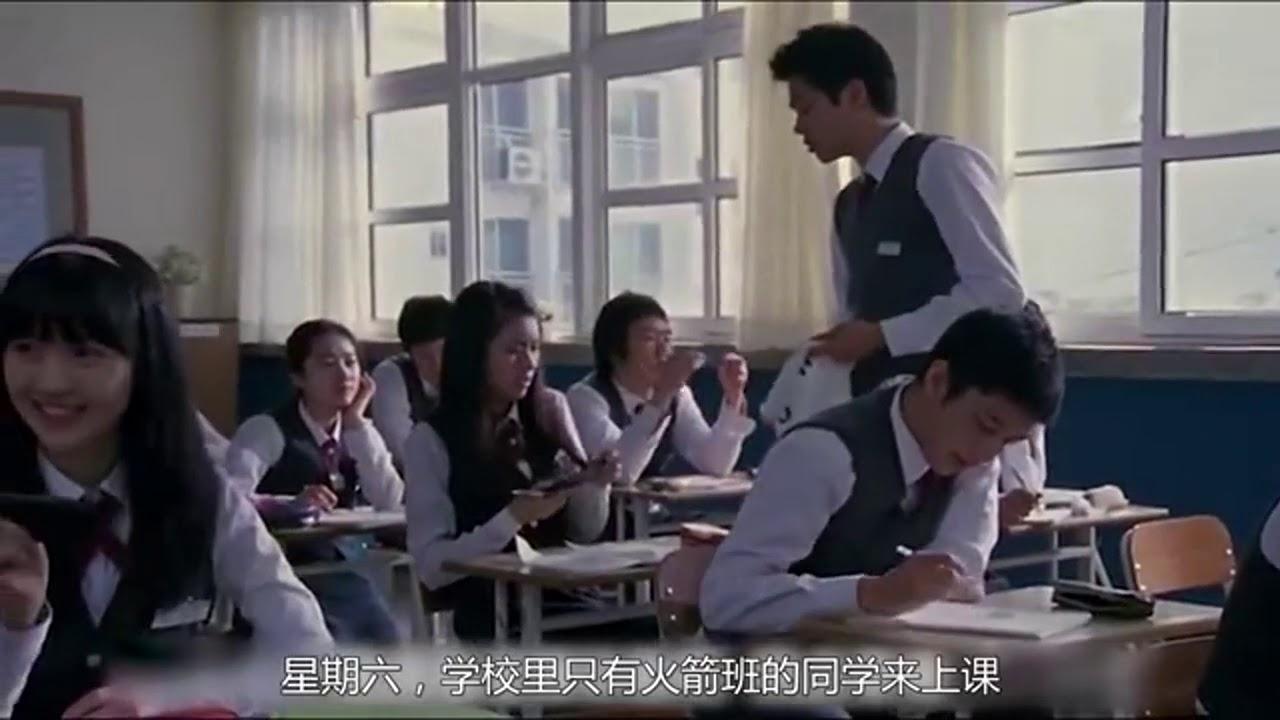 【她说】这所学校太可怕, 谁考得越好就死得越快, 学霸看了会流泪