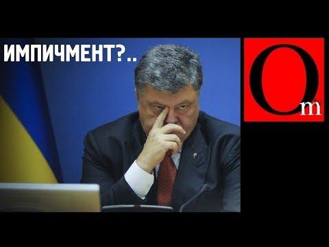 Журналисты BIHUS info сбили Порошенко на взлете?