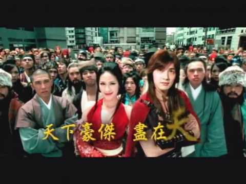 TLBB Taiwanese ad