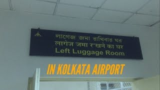 Left Luggage Room or Clock room in kolkata Airport