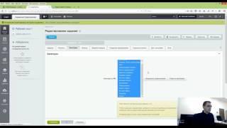 Контентное API Яндекс.Маркет: Задание 1 - Загрузка разделов с ЯМ