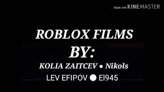 Roblox Films: Trailer