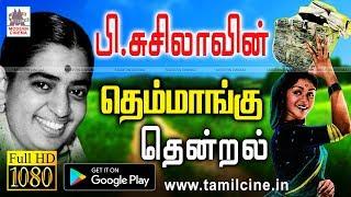 P Susheela Nattupurapattu | Music Box