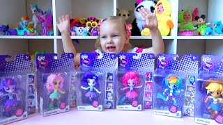 НОВЫЕ куколки!!! Эквестрия Гёрл Минис!!! Equestria Girl Minis NEW doll for kids