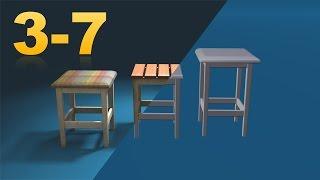 Уроки по Blender. Урок 3-7. Моделинг табуретки, стула.