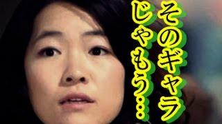 イモトアヤコのイッテQ!のギャラは1回◯◯万円だった!?イモトが主演を...