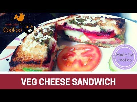 Veg Cheese Sandwich  (वेज चीज़ सैंडविच )
