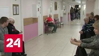 Московские врачи бесплатно проконсультируют желающих бросить курить