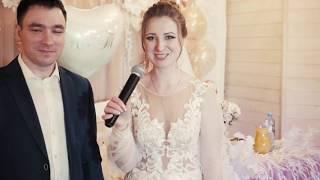 Отзыв со свадьбы Антона и Татьяны в Солнечногорске.