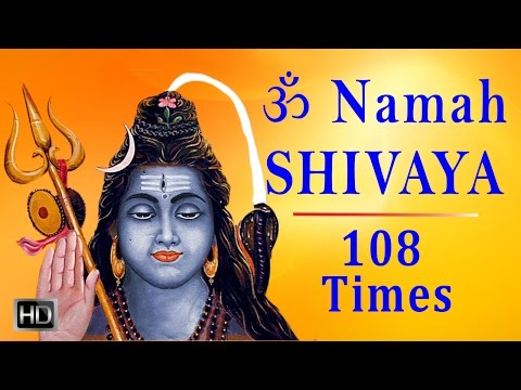Om Namah Shivaya (108 times) - Powerful & Divine Chanting - Peaceful Shiva Mantra