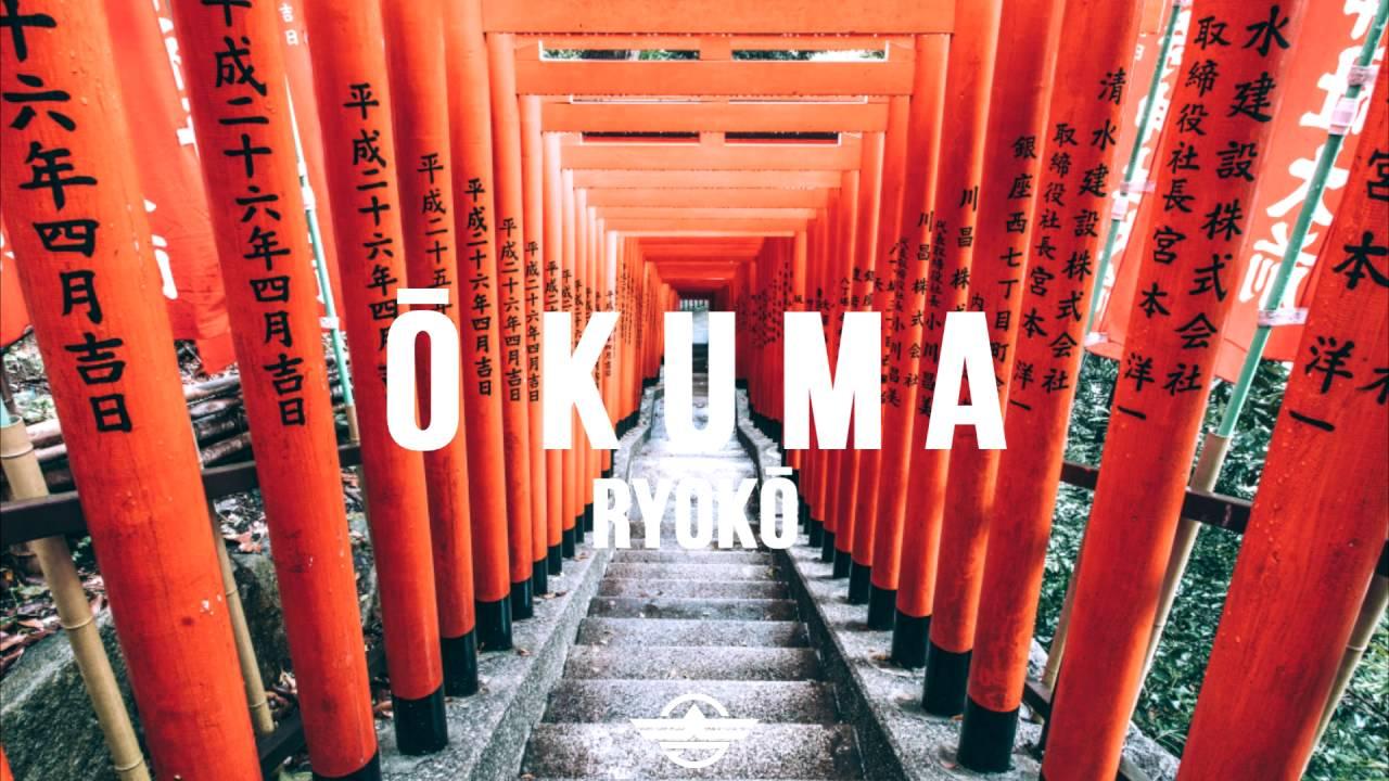 Ō Kuma - Ryokō - YouTube