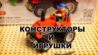 Как сделать из Лего трактор - китайская версия TD-01(Как сделать из Лего трактор - китайская версия. Обзор совместимого с лего конструктора Star Diamond. Как сделать..., 2015-03-26T19:38:46.000Z)