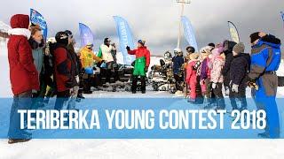 Teriberka Young Contest 2018