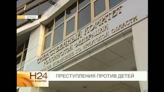 13-річний підліток підозрюється у вбивстві школярки в Усть-Удинском районі