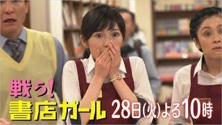 フジテレビ系列 毎週火曜よる10時 公式HP: http://www.ktv.jp/shoten/in...