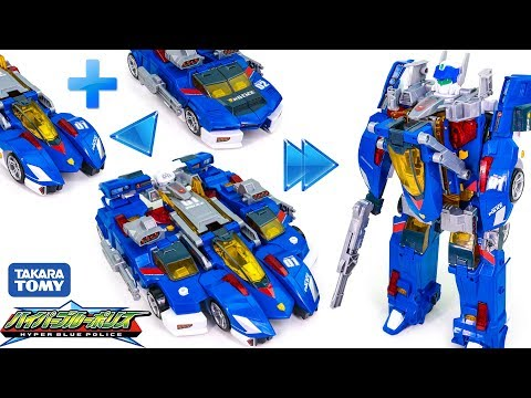 Thumbnail: Tomica Hyper Blue Police DX 01 SonicArrow 02 SonicBreaker Docking PatrolCar To RoBot Transformation