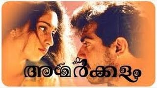 Amarkkalam - Malayalam Full Movie Online - Ajith Kumar, Shalini Hit Movie