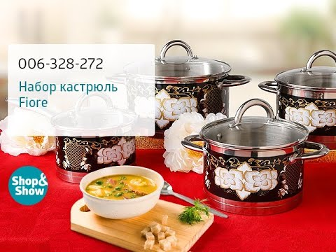 Pomo D'oro Набор кастрюль Fiore. «Shop And Show» (кухня)