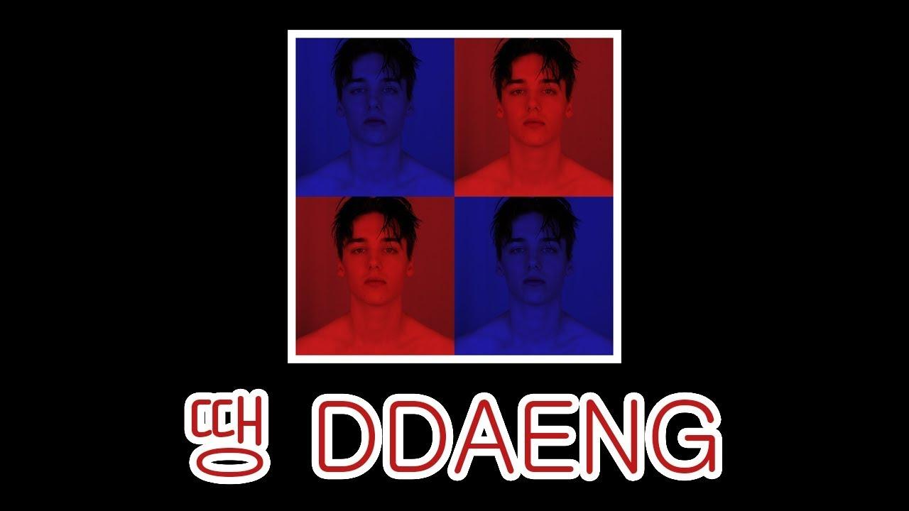 [ENGLISH REMIX] BTS (방탄소년단) - 땡 (DDAENG) - BOOCOCKY