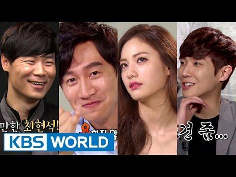 Entertainment Weekly | 연예가중계 - Lee Kwangsoo, Nana, Choi Hyunseok (2015.06.26)