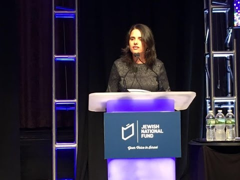 Justice Minister Ayalet Shaked at JNF Conference in NYC