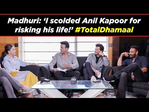 Madhuri: 'I Scolded Anil Kapoor For Risking His Life!'  #TotalDhamaal