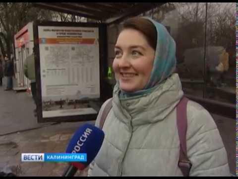 На двух остановках пригородных автобусов появились новые информационные табло