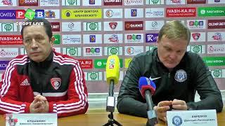 Фото Пресс конференция Дмитрия Ефремова