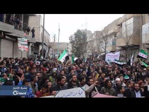 أهالي الباب شرق حلب يتظاهرون في الذكرى الثامنة للثورة السورية - سوريا  - 17:52-2019 / 3 / 15