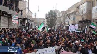 أهالي الباب شرق حلب يتظاهرون في الذكرى الثامنة للثورة السورية - سوريا