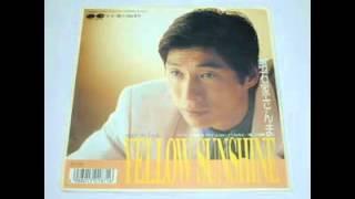 明石家さんま - YELLOW SUNSHINE