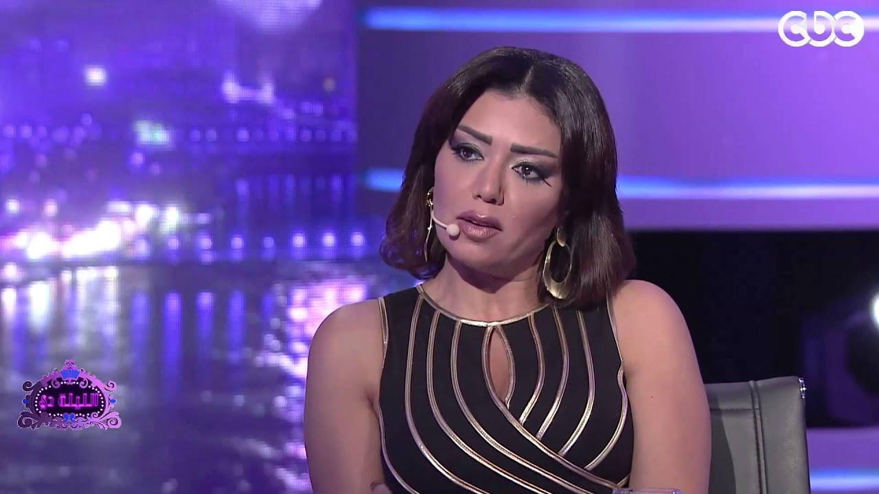 """#الليلة_دي   رانيا يوسف: نجوميتي أكبر من """"زينة"""" .. ولا تملك أي عمل فني"""
