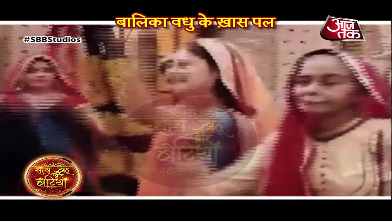 Balika Vadhu: WEDDING BELLS At Anandi's House!