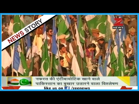 "DNA: Why does Pak celebrate ""Kashmir Solidarity Day"" on February 5 every year?"
