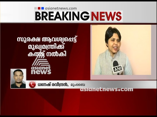 'Trust Kerala govt to protect us': Trupti Desai  to visit Sabarimala on Nov 17