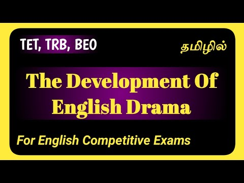 the-development-of-english-drama-in-tamil