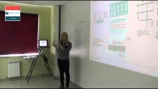 Обучение Директор по логистике (модуль складская логистика)