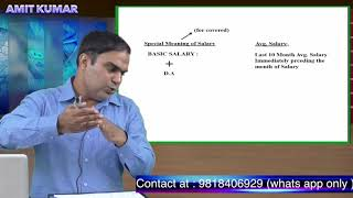 salary ...gratuity and pension revision video