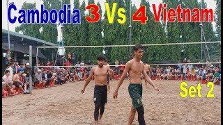 [Set2]  ឌូក សុវណ្ណនាថ រាជ តអោយវៀតណាម4 The Best Volleyball Cambodia Vs Vietnam