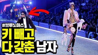 빌보드 1위가 취미인 노래/춤/텐션 지리는 남자 | 브…